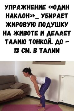 Fitness Workouts, Gym Workout Videos, Fitness Workout For Women, Yoga Fitness, Health Fitness, Loose Belly Fat, Stay In Shape, Face And Body, Words Quotes