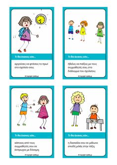 Therapy Worksheets, Speech Therapy Activities, Pediatric Physical Therapy, Special Needs, Social Skills, Pediatrics, Psychology, Kindergarten, Teaching