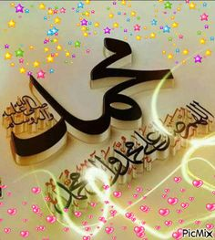 See the PicMix islam belonging to nawellenourah on PicMix. Islamic Wallpaper Hd, Quran Wallpaper, Allah Calligraphy, Islamic Art Calligraphy, Islamic Phrases, Islamic Messages, Eid Milad Un Nabi, Islamic Paintings, Quran Quotes Love