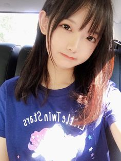 Cute Asian Girls, Beautiful Asian Girls, Beautiful Models, Cute Girls, Cute Kawaii Girl, Cute Girl Face, Cute Japanese Girl, Female Pictures, Cute Young Girl