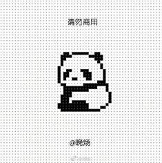 Discover recipes, home ideas, style inspiration and other ideas to try. Pixel Art Wolf, Pixel Art Kpop, Pixel Art Naruto, Pixel Art Pikachu, Pixel Art Star Wars, Pixel Art Dragon, Pixel Art Animals, Pixel Art Kawaii, Pixel Art Grid