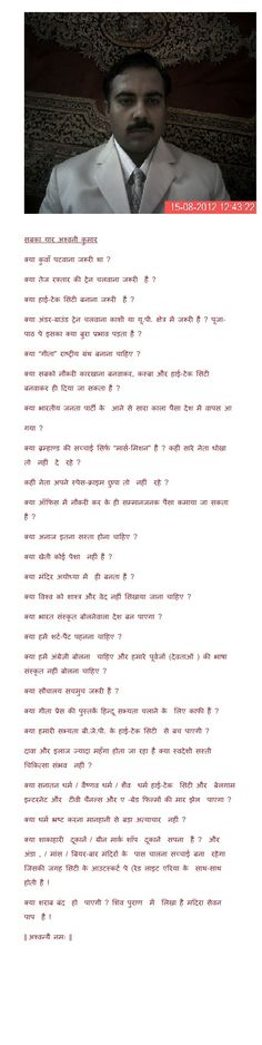 My  questions to B.J.P. !