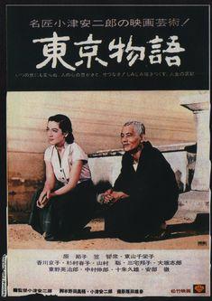 Tokyo Story (Yasujirô Ozu, 1953)