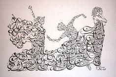 Sisters of the Wind- Original Arabic Calligraphy Print