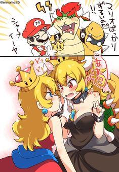 If both Mario and Bowser Either used Super Crown, it had sisters. (Bowsette And Mariata) Super Smash Bros Memes, Super Mario Bros, Anime Sexy, Peach Mario, Mario Memes, Nintendo Princess, Mundo Comic, Ecchi, Gaming Memes