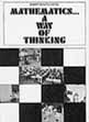 Mathematics a Way of Thinking. Free PDF inspection copy.