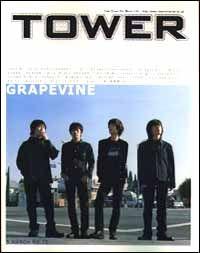 TOWER No.75 - GRAPEVINE