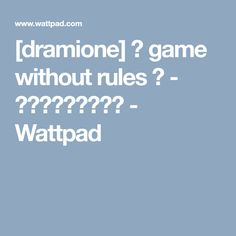 [dramione] ⋆ game without rules ⋆ - 𝓂𝑜𝑜𝓃𝓁𝒾𝑔𝒽𝓉 - Wattpad
