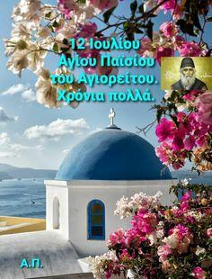 Greek Quotes, Taj Mahal, Funny Quotes, Travel, Building, Saints, Funny Phrases, Viajes, Funny Qoutes