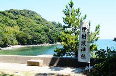 いざわ神社  in Japan Ise Shima