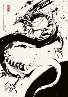 """墨絵師 御歌頭(okazu) on Twitter: """"昇龍。 古来より伝わる聖獣。雲を抜け空を翔る。 #墨絵 #昇り龍 https://t.co/vlJThh8hgw"""""""