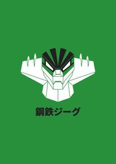 Kotetsu Jeeg - Shirt design 1 by IlPizza