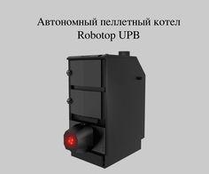 Пеллетный котел Robotop - это котел с высоким уровнем автономии. Долгих полтора года мы испытывали его, улучшали конструкцию, подбирали компоненты и сегодня мы получили сбалансированный автоматический пеллетный погодозависимый котел, который отпустит вас по вашим делам настолько далеко и долго, насколько вы захотите этого сами. Добро пожаловать к нам с вопросами! tverdotop.pro