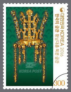 Golden Crowns of Korea, September 21, 2016, Gold Crown from the North Mound of Hwangnamdaechong Tomb, 한국의 금관, 2016년 9월 21일, 황남대총 북분 금관