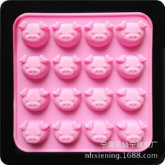 16 cups pink pig Cake Tools Kitchen Bakeware Plastic Silicone Non Stick Baking Tray Cake Mold Christmas gift Kitchen Tools ^-in Baking & Pastry Tools from Home, Kitchen & Garden on Aliexpress.com | Alibaba Group