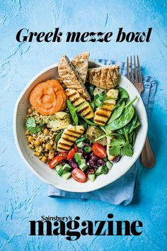 This veggie main course is like summer in a bowl - red pepper houmous, chargrilled halloumi, mixed grains and Greek salad make a satisfying midweek meal for two Vegetarian Dinners, Vegetarian Cooking, Easy Healthy Dinners, Vegetarian Recipes, Fast Dinners, Greek Recipes, Light Recipes, Veggie Recipes, Asian Recipes
