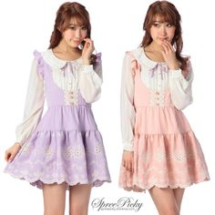 """#spreepicky #skirt #strapskirt #princess-skirt #sweet-skirt #freeship  Free Shipping Worldwide  Material:Cotton and  Lace  Color: Purple, Pink, Beige  One Size:  shoulder:37cm/14.54""""  Length(with strap)82cm/32.22""""   Waist 68cm/26.72"""""""