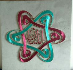 Aluminum Crafts, Fantastic Art, String Art, Islamic Art, Quilling, Pink Flowers, Washer Necklace, Hats, Jewelry