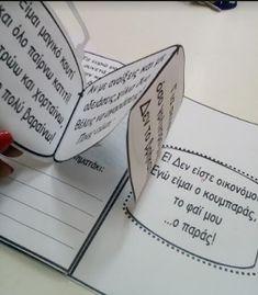Δημιουργίες από καρδιάς...: 31 Οκτωβρίου Παγκόσμια Ημέρα Αποταμίευσης Personalized Items