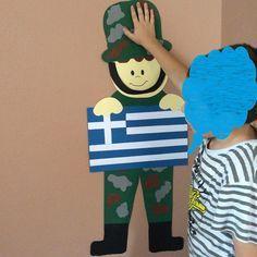 (ΣΧΟΛΙΚΑ ΧΑΜΟΓΕΛΑ): 28 ΟΚΤΩΒΡΙΟΥ.ΤΟ ΔΙΚΟ ΜΑς ΣΤΡΑΤΙΩΤΑΚΙ !! 28th October, National Holidays, Veterans Day, Holiday Crafts, Ronald Mcdonald, Kids, Fictional Characters, Bento, Art
