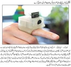 Ring for blind persons Blinds, Usb Flash Drive, Ring, Shutters, Curtains, Rings, Blind, Shades, Usb Drive