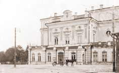 Minsk City Theater, photo late XIX cent.