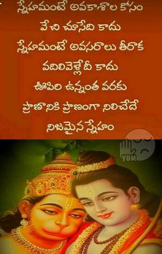 Quotes Adda, Quotes About God, Love Quotes, Daily Qoutes, Gita Quotes, Good Night Image, Mindfulness Quotes, Morning Greeting, Pictures Images
