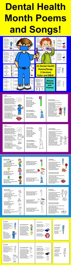 $ Dental Health Month Songs and Poems– Shared Reading and Fluency - 21 page file – All Illustrated with Dental Health themed Graphics- 2 Versions – Color and Black and White to Color- Also prints nicely in grayscale. 12 Songs/Poems sung to popular children's songs. Just choose those you like, and print just those pages. Sing to familiar tunes, or chant.  Use some or all year after year.