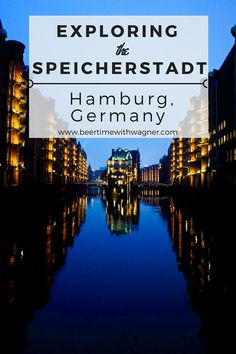 The Speicherstadt, also known as the Warehouse District, is located in Hamburg, Germany. It is a UNESCO World Heritage Site and the largest warehouse district in the world.