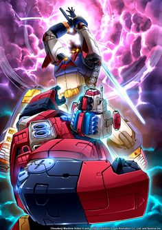 I've always loved drawing robots, particularly super robots. Daimos VS Voltes V Godzilla, Super Robot Taisen, Days Anime, Dragon Ball Z, Real Robots, Robot Cartoon, Japanese Robot, Transformers, Japanese Superheroes