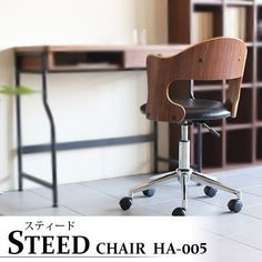 オフィスチェア キャスター付き椅子 チェアー 北欧 パソコンチェア アンティーク レトロ 木製 デスクチェアー おしゃれ 人気 STEED CHAIR HA-005 :0129a00235:ソファ家具通販 arne style - 通販 - Yahoo!ショッピング