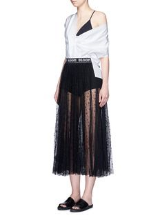 CHICTOPIA Logo waistband floral lace midi skirt