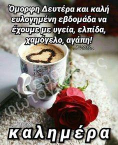 Beautiful Pink Roses, Good Morning, Mugs, Tableware, Buen Dia, Dinnerware, Bonjour, Tumblers, Tablewares