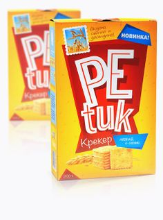 Petuk on Packaging of the World - Creative Package Design Gallery