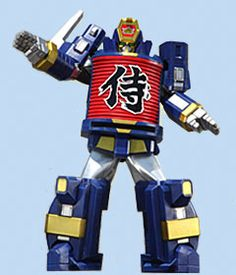 I searched for Power Rangers Light Zord images on Bing and found this from http://powerrangershistory.wikia.com/wiki/Zords_(18th_%26_19th)