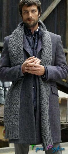 Мужской шарф серого цвета