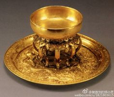 Antique: Traditional Chinese gold cup