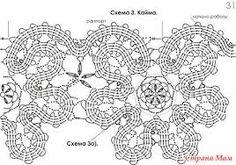 Картинки по запросу брюггские кружева схемы