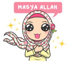Flower Hijab : Daily Talk by Imran Ramadhan sticker Funny Couples Memes, Funny People Quotes, Funny Baby Quotes, Couple Memes, Birthday Wishes Messages, Funny Quotes For Instagram, Islamic Cartoon, Emoji Images, Anime Muslim