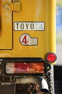 Toyota Land Cruiser Photograph - 1978 Toyota Land Cruiser Fj40 Taillight Emblem -1191c by Jill Reger