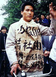 Tiananmen Square protests of 1989 - Wikipedia