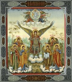 Seals of the Seven Archangels - Religious Icons, Religious Art, Christian Mysticism, Seven Archangels, Church Icon, Angel Images, Religious Paintings, Biblical Art, Best Icons
