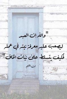 962b77f94e9d97fbd1c67e74bdc7a8f3 اقوال وحكم   كلمات لها معنى   حكمة في اقوال   اقوال الفلاسفة حكم وامثال عربية