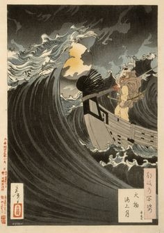 "Japanese Art Print ""Moon above the Sea at Daimotsu Bay, 100 Aspects of the Moon"" by Yoshitoshi Tsukioka, woodblock print reproduction Era Meiji, Japan Illustration, Japanese Woodcut, Art Chinois, Art Japonais, Japanese Painting, Japanese Prints, Japan Art, Woodblock Print"