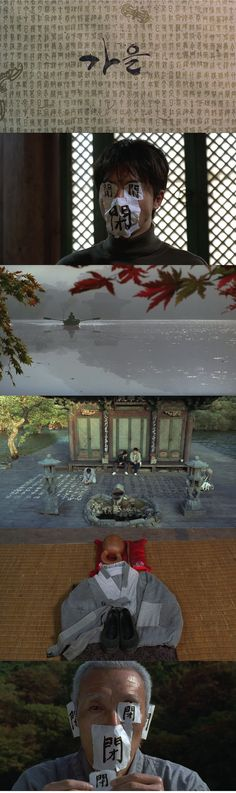 A compilation of shots from Kim's masterpiece - Fall