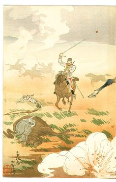 Ohara Koson: Russo-Japanese War - 1904