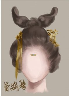 Chinese Archaic Time Beauties Hair Style
