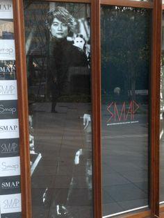 SMAP Shop 2013 - 2014 Shopping