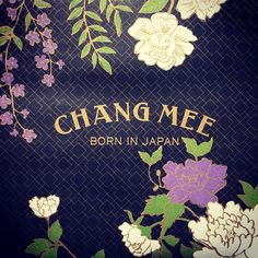 523 個讚,1 則留言 - Instagram 上的 @changmee_official:「 Chang Mee START!  2015年もどうぞよろしくお願い致します。  本日発売がSTARTしましたLucky Bagは、Online shopでは完売致しました。ありがとうごさいました。… 」