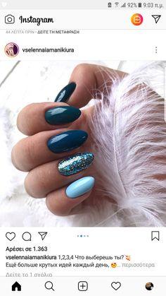 Nail Ideas Trendy Nails Simple Blue Nail Art - # Blue # Nails Wedding C Stylish Nails, Trendy Nails, Nagel Hacks, Super Nails, Cute Acrylic Nails, Nagel Gel, Diy Nails, Gel Manicures, Manicure Ideas